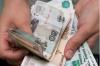 Бюджетников порадовали существенным повышением зарплат